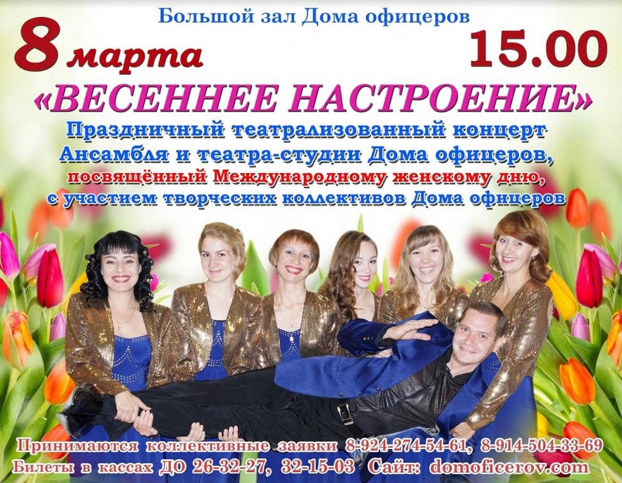 Билеты на лучшие спектакли в Москве Афиша спектаклей на 8